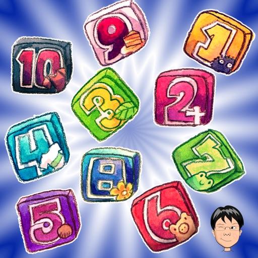 Random Number Generator Eng iOS App