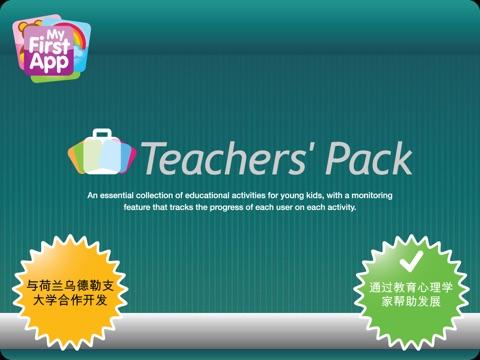 Teachers' Pack 1