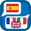Translator Suite Spanish Package (Offline)