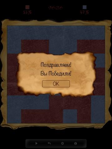 Игра Точки и Квадраты - Классические Настольные Игры