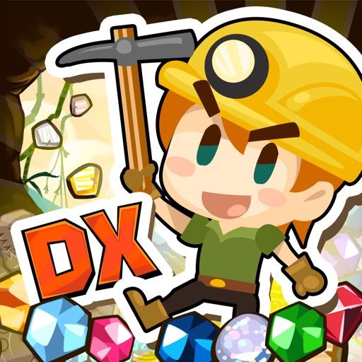ディグディグDX(デラックス)
