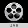 Shehryar Masoom - UAE Cinema Showtimes  artwork