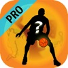 Basketball Stars Trivia Quiz Pro - Guess The Name Of Basket Ball Players