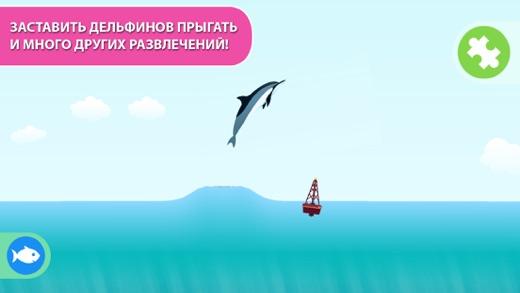 Океан MarcoPolo Screenshot