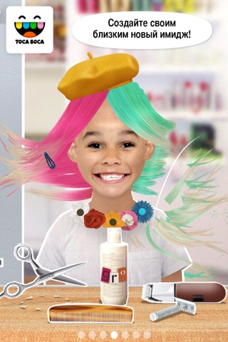 Toca Hair Salon Me screenshot 1