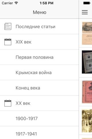 muzey.mk.ua screenshot 2