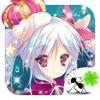 苏菲小公主-模拟换装,女生经典免费小游戏