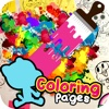 Colouring Pages Amazing World of Gumball Version