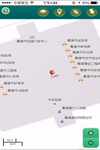 高雄地政便民 screenshot 3