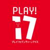 PLAY!17ダンシング