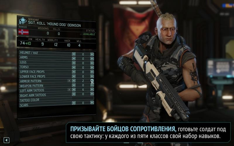 XCOM 2 Screenshot