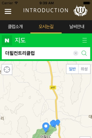 더힐 컨트리클럽 모바일 screenshot 1