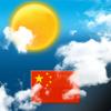 中国のための天気 - mogo.ch