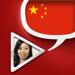 Dictionnaire video Chinois - Traduire, Apprendre et Parler