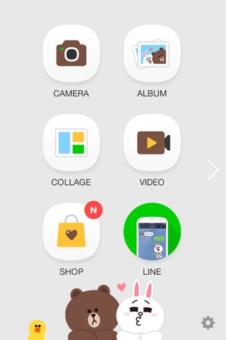 LINE Camera - Photo editor screenshot 1