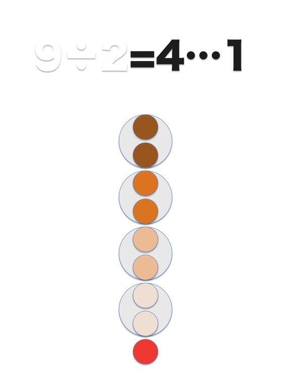 Screenshot #2 for Flash Card (Dots Card, Flag, Color, Kanji, Animal)