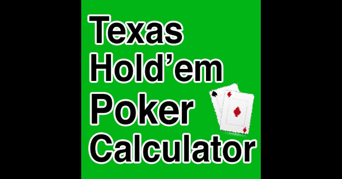 texas poker calculator