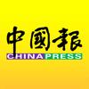 ChinaPress 中國報