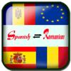 Dictionar Roman Saniol - Traductor Rumano Español - Translate Spanish to Romanian Dictionary