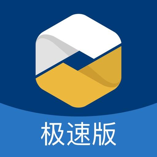 网易贵金属极速版-现货白银黄金投资交易平台