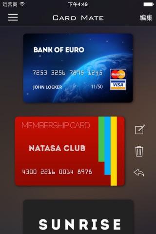 Card Mate Pro- credit cards screenshot 2