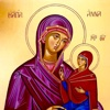 St. Anna Greek Orthodox Church ethiopian orthodox church