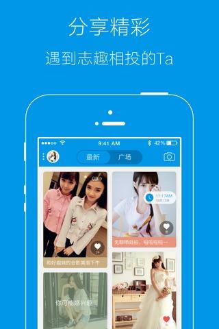 邳州论坛 screenshot 2