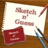 Sketch n' Guess