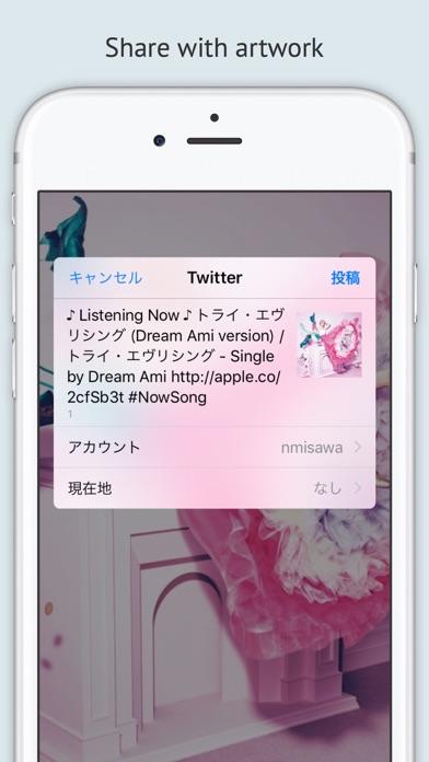 TwitSong Widget screenshot1