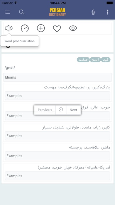 iFarsi: Persian (Farsi) Dictionary screenshot three