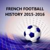 フランスのサッカーリーグ1歴史2015-2016年