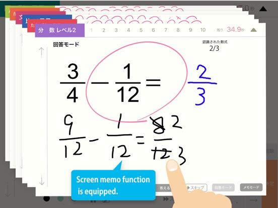 Arithmetic Workbook DX