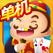 单机斗地主 - 经典单机版免费高智能欢乐游戏