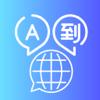 WebTranslate - Instant translation on browser