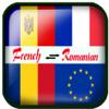 Dictionar Roman Francez - Traduction Français Roumain - Translate French to Romanian Dictionary Wiki