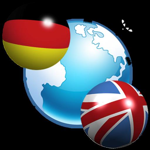 Speak English - German