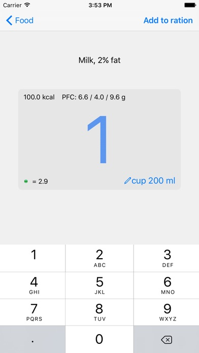 Noco Calories Screenshots