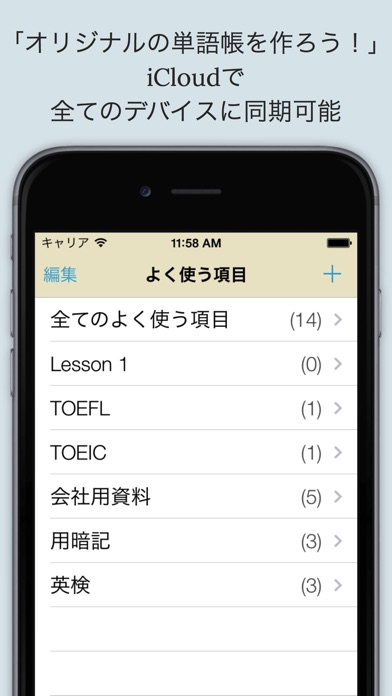 LexicEN Lite 英英辞書、オフライン対応! Screenshot