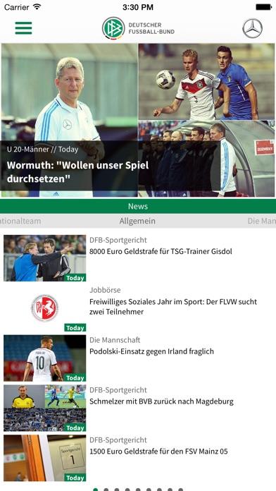DFB Скриншоты3