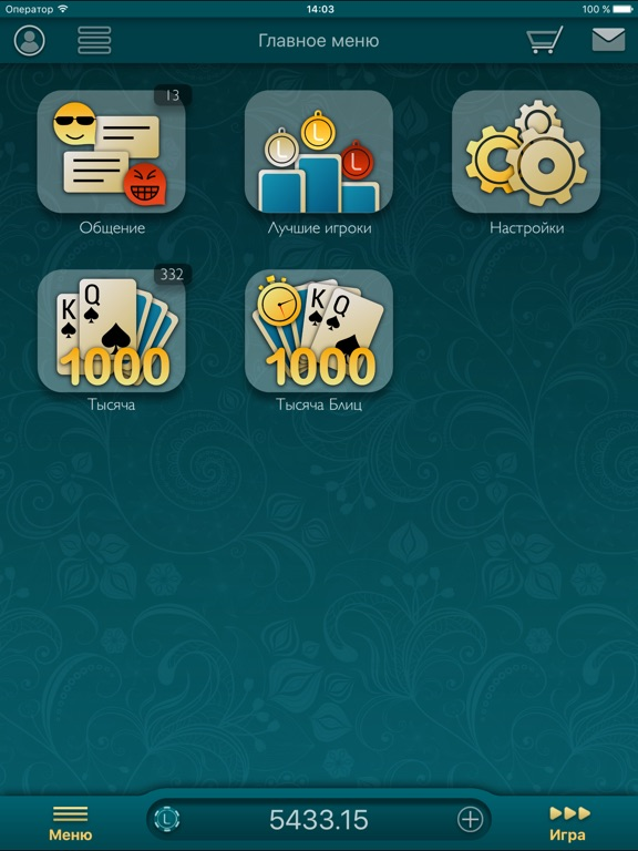 Тысяча LiveGames Скриншоты10