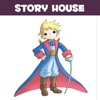 [영한대역] 어린 왕자 (영어로 읽는 세계명작 Story House)