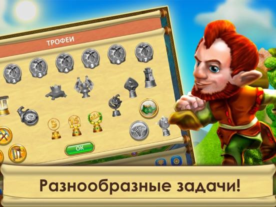 Скачать игру Сад Гномов Free