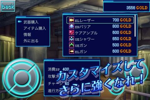 CODE:ケルベロス screenshot 4