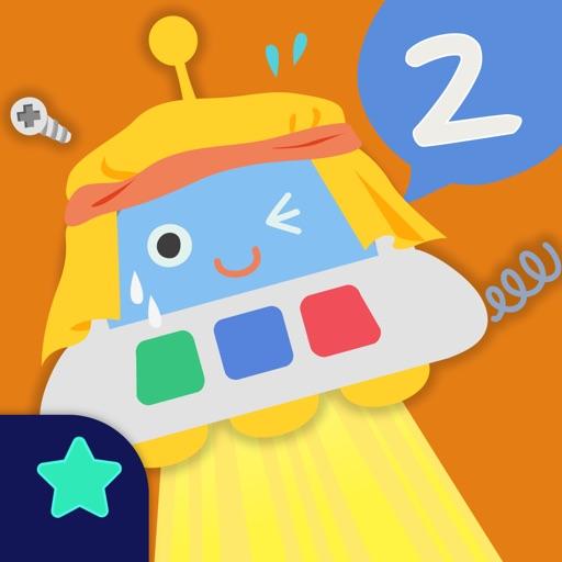 Reading Adventure Level 2 iOS App