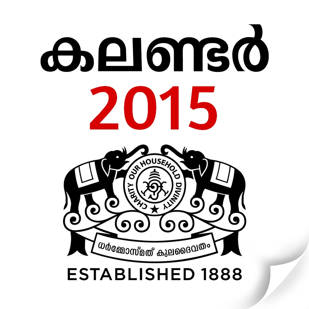 """Search Results for """"Manorama Calendar For 2015"""" – Calendar 2015"""
