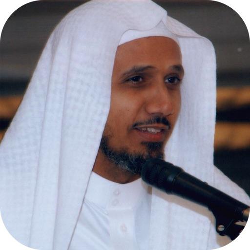 القرآن الكريم | عبد الله بصفر iOS App