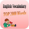 English Vocabulary: Top 2000 Words used in Speaking