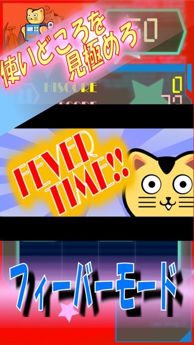 ブリキねこ2048 有名パズルにまさかの60秒時間制限!スコアを競おう!のスクリーンショット3