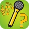 اختبار كلمات الاغاني | احزر الاغنية