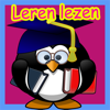 Learn to read for kids, the biggest learn to read app, with a lot of content!